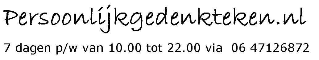 Persoonlijkgedenkteken.nl